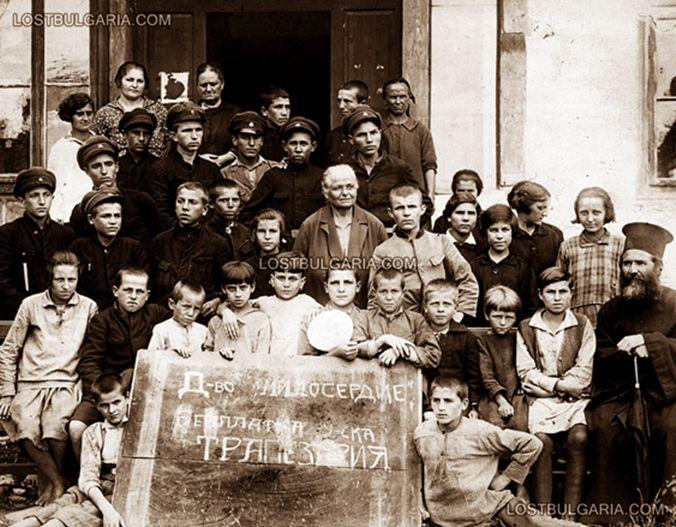 Резултат с изображение за сираците и вдовиците от войните.